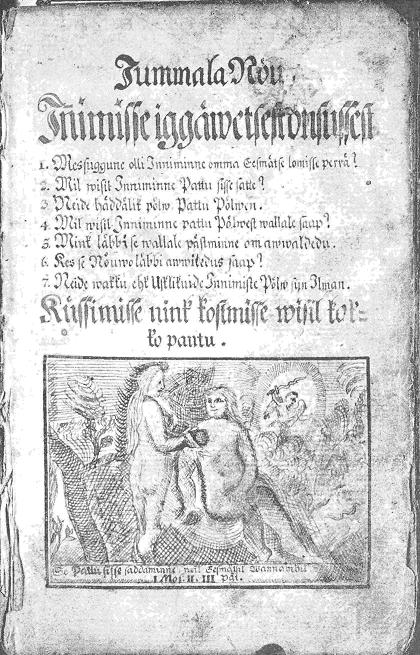 vennastekoguduse-kasikirja-tiitelleht.JPG